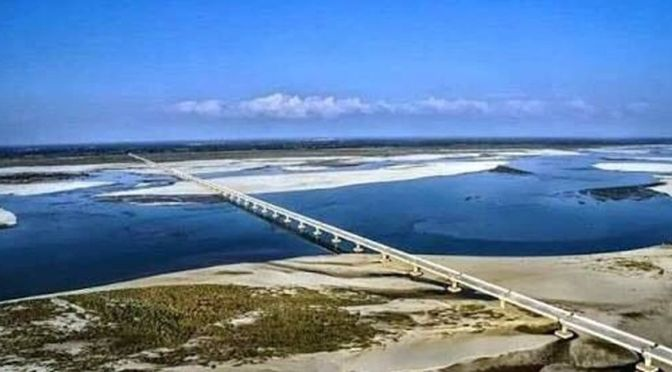 5 interesting facts about India's longest bridge, Inaugurated by PM Narendra Modi on 26th May